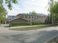 Новосибирск, улица Народная, дом 20. офисное здание