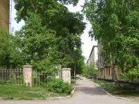 Новосибирск, улица Народная, дом 29/1. многоквартирный дом