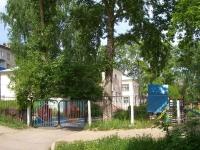 Новосибирск, улица Народная, дом 29. детский сад №499, Гнёздышко