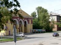 Новосибирск, Театральная ул, дом 1