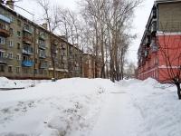 Новосибирск, улица Театральная, дом 4. многоквартирный дом