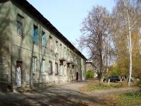 Новосибирск, 87-й квартал, дом 3. многоквартирный дом