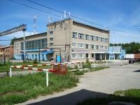 Novosibirsk, st Anikin, house 2. sports school