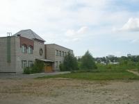 新西伯利亚市,  , house 6. 学校