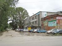 Новосибирск, улица Бетонная, дом 6. офисное здание