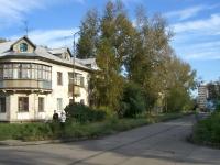 Новосибирск, улица Обогатительная, дом 7. многоквартирный дом