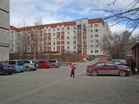 Новосибирск, улица Сибиряков-Гвардейцев, дом 21/1. многоквартирный дом