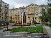 Novosibirsk, st Sibiryakov-Gvardeytsev, house 28. Apartment house