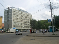 Новосибирск, улица Сибиряков-Гвардейцев, дом 45. офисное здание