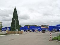 """Новосибирск, улица Сибиряков-Гвардейцев, дом 47 к.2. торговый центр """"Калейдоскоп"""""""