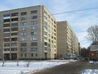 Novosibirsk, st Sibiryakov-Gvardeytsev, house 59. Apartment house