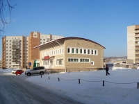 Новосибирск, улица Сибиряков-Гвардейцев, дом 60/1. офисное здание