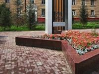 Новосибирск, улица Сибиряков-Гвардейцев. стела «Звезда»