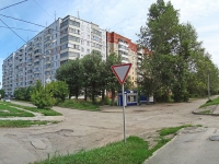 Новосибирск, улица Урманова, дом 1. многоквартирный дом