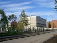 Новосибирск, улица Урманова, дом 26. школа №49