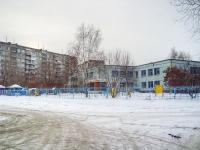 Новосибирск, улица 9 Гвардейской Дивизии, дом 19/1. детский сад №443