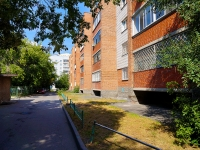 Novosibirsk, 3 Internatsionala st, house 23. Apartment house