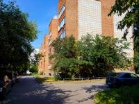 Новосибирск, улица 3 Интернационала, дом 23. многоквартирный дом