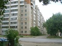 Новосибирск, улица 9 Ноября, дом 95. многоквартирный дом