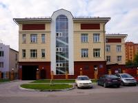 Новосибирск, улица 9 Ноября, дом 14. офисное здание