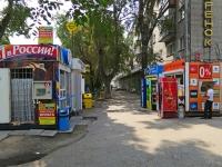 Новосибирск, улица Никитина, дом 15. многоквартирный дом