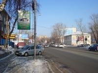 Новосибирск, улица Никитина, дом 102. многоквартирный дом