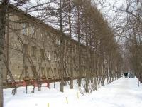 Новосибирск, улица Никитина, дом 147. университет Новосибирский государственный аграрный университет (НГАУ)