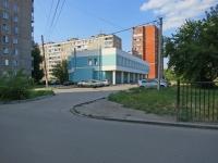 Новосибирск, улица Автогенная, дом 71. поликлиника №7