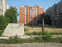 Новосибирск, улица Автогенная, дом 73. многоквартирный дом