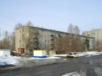 Новосибирск, улица Автогенная, дом 77. многоквартирный дом