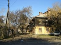 Новосибирск, улица Автогенная, дом 115. многоквартирный дом