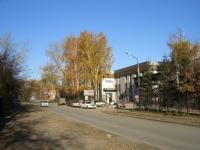 Новосибирск, улица Автогенная, дом 120. офисное здание