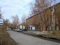 Новосибирск, улица Автогенная, дом 122. офисное здание