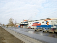 """Новосибирск, улица Автогенная, дом 126. торговый центр """"Гигант"""""""