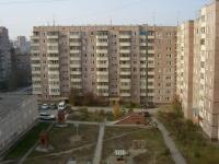 Новосибирск, Белинского ул, дом 3