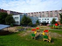 Новосибирск, улица Белинского, дом 1А. детский сад №504