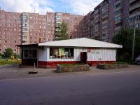 """Новосибирск, улица Белинского, дом 3/1. магазин """"Олеся"""""""