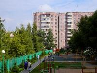 Новосибирск, улица Белинского, дом 6/1. многоквартирный дом