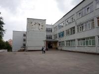 Новосибирск, улица Белинского, дом 1. школа №202