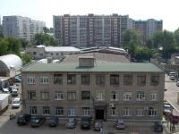 Новосибирск, улица Грибоедова, дом 2. офисное здание