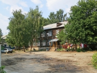 Novosibirsk, st Griboedov, house 17. Apartment house