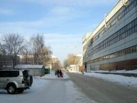 Новосибирск, улица Грибоедова, дом 27. офисное здание