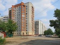 Новосибирск, улица Грибоедова, дом 32/3. многоквартирный дом