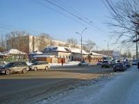 """Новосибирск, улица Грибоедова, дом 51. кафе / бар """"Амир"""""""