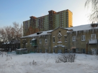 Новосибирск, улица Грибоедова, дом 160. многоквартирный дом
