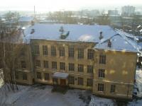 Новосибирск, улица Декабристов, дом 86. школа №98