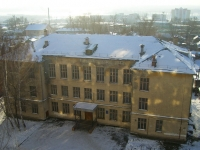 Novosibirsk, st Dekabristov, house 86. school