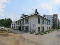 Новосибирск, улица Декабристов, дом 103. многоквартирный дом