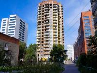 Novosibirsk, st Dekabristov, house 10. building under construction