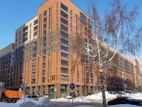 Новосибирск, улица Декабристов, дом 41. многоквартирный дом